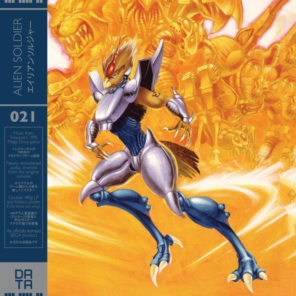 Norio Hanzawa Gry Ogv Rmst - Alien Soldier / O.S.T. (Gry) [180 Gram] [Remastered]