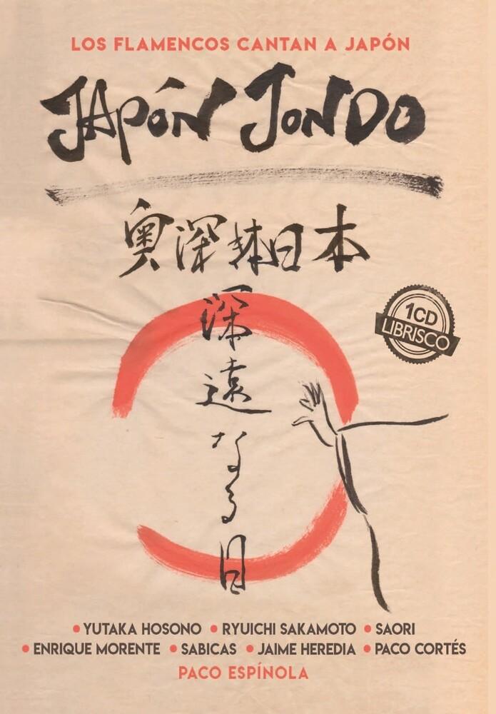 Paco Espinola - Los Flamencos Cantan A Japon: Japon Hondo (W/Book)