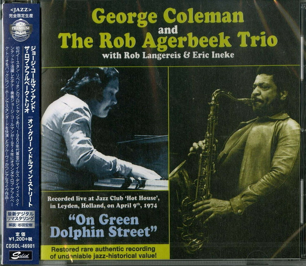 George Coleman - On Green Dolphin Street [Reissue] (Jpn)