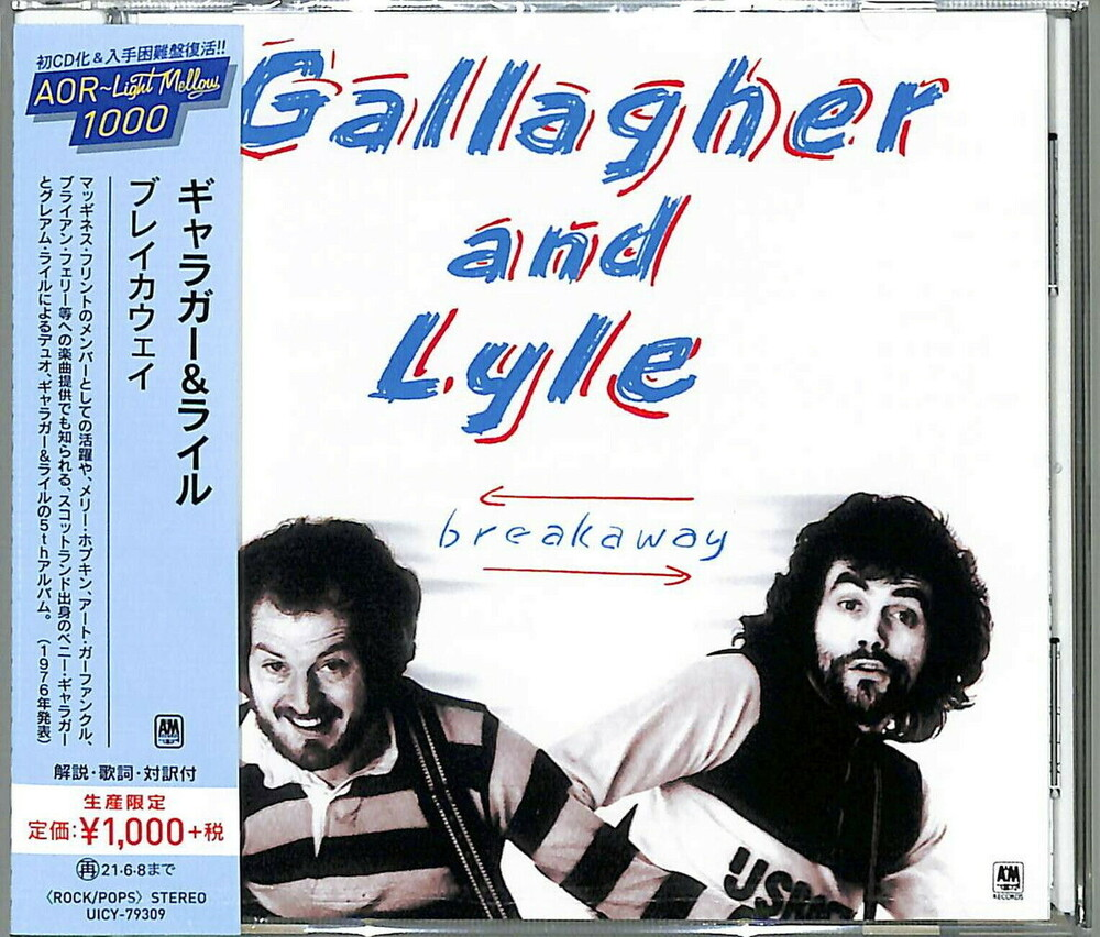 Gallagher & Lyle - Breakaway [Reissue] (Jpn)