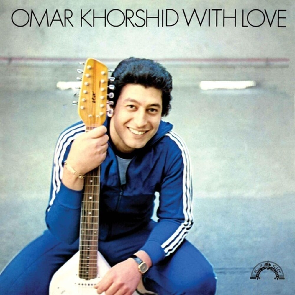 Omar Khorshid - With Love