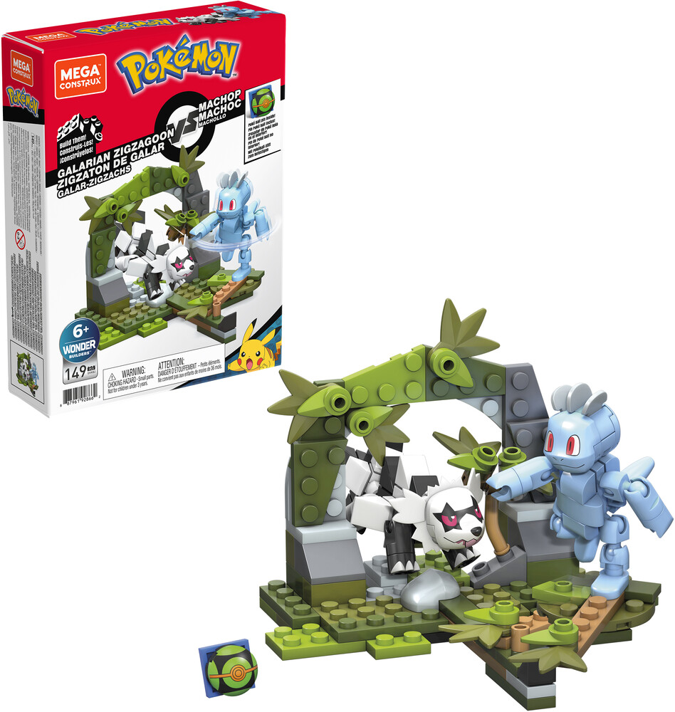 Mega Bloks Pokemon - MEGA Brands - Pokemon Machop Vs. Zigzagoon
