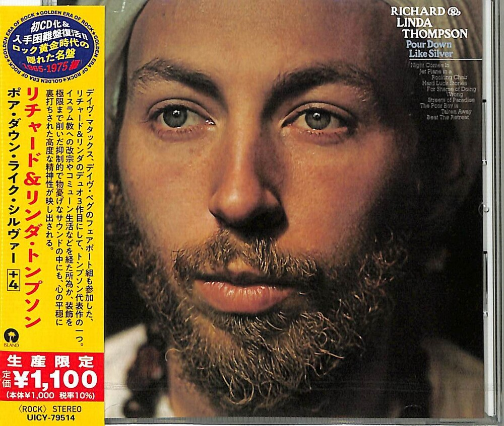Richard Thompson  & Linda - Pour Down Like Silver (Bonus Track) [Reissue] (Jpn)