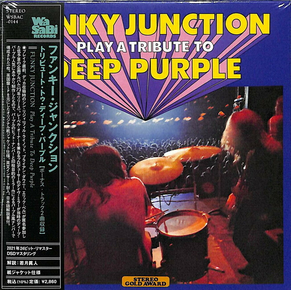 Funky Junction - Play A Tribute To Deep Purple (Bonus Track) (Jmlp)