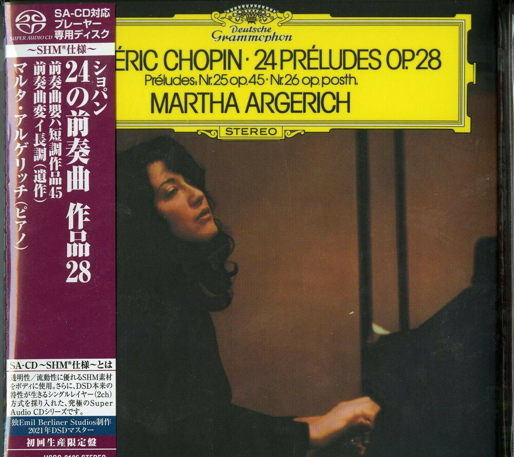 Chopin / Martha Argerich - Chopin: 24 Preludes Op 28 [Limited Edition] (Shm) (Jpn)