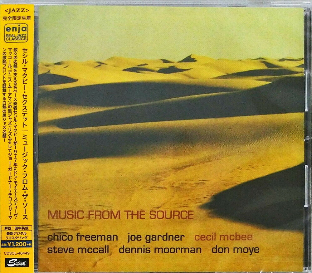 Cecil Mcbee  Sextet - Music From The Source [Reissue] (Jpn)