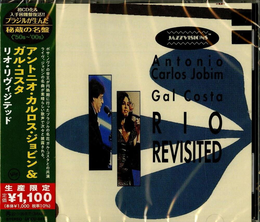 Antonio Carlos Jobim - Rio Revisited (Japanese Reissue) (Brazil's Treasured Masterpieces 1950s - 2000s)