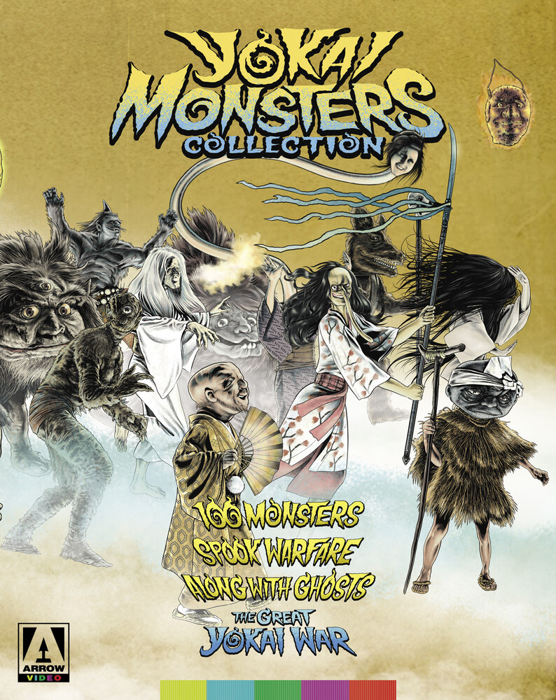 Yokai Monsters Collection - Yokai Monsters Collection (3pc) / [Limited Edition]