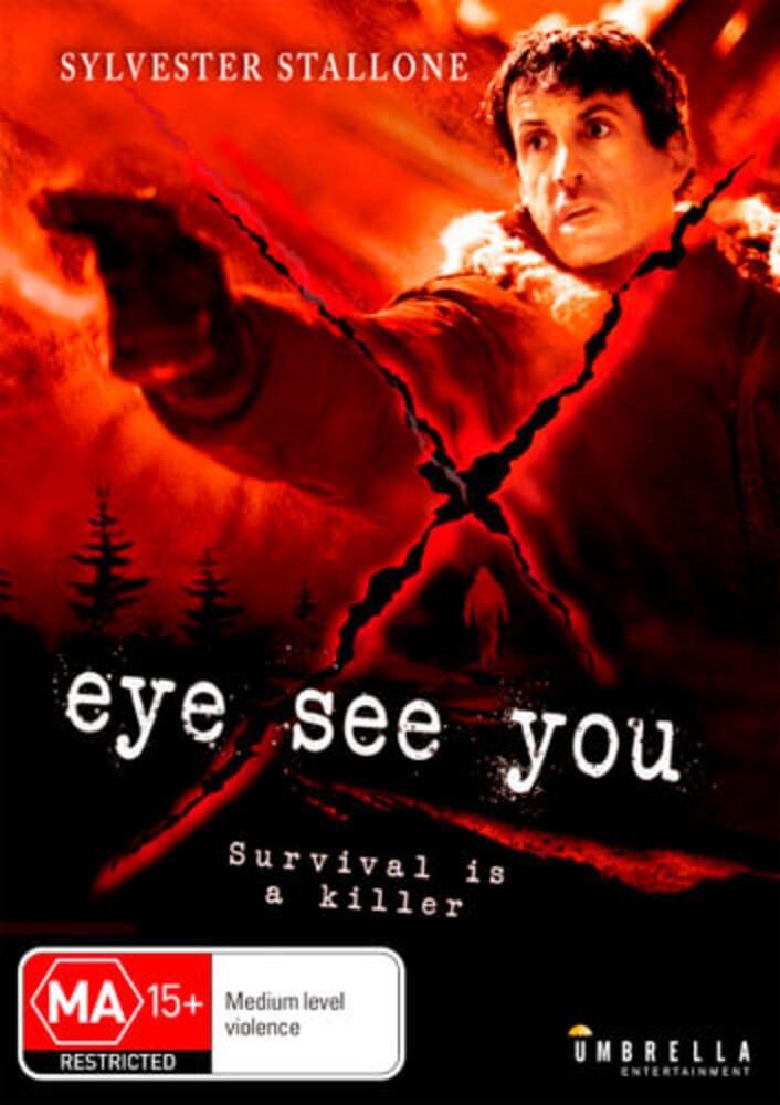 - Eye See You / (Aus Ntr0)