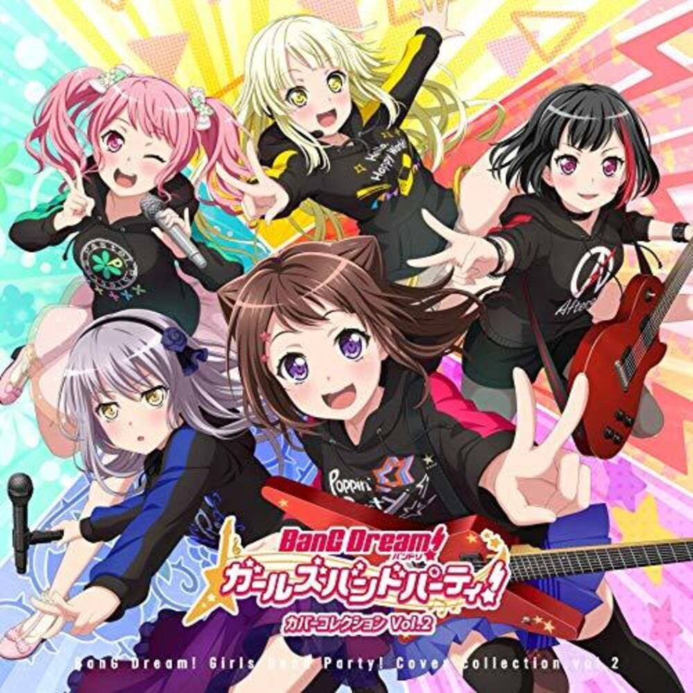 Game Music Jpn - Bang Dreami! Girls Band Party! Cover Collection Vol 2 (OriginalSoundtrack)