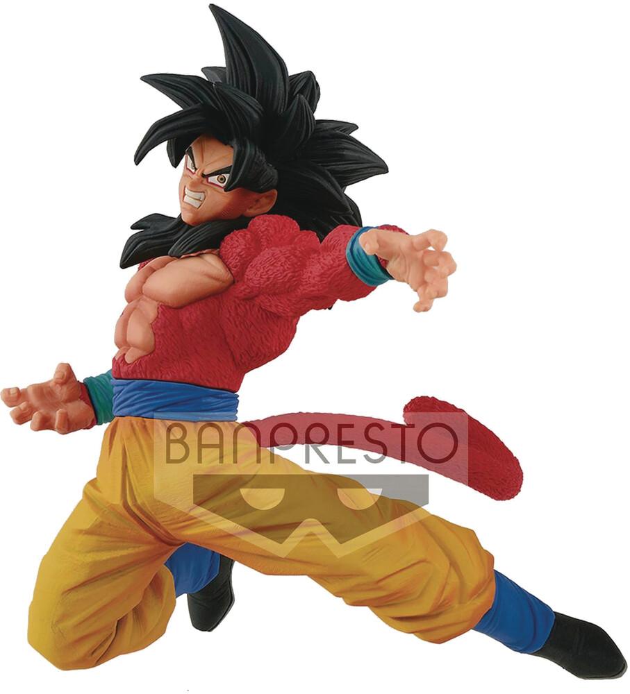 Banpresto - BanPresto - Dragon Ball Super Son Goku Fes!! Vol.6 Figure