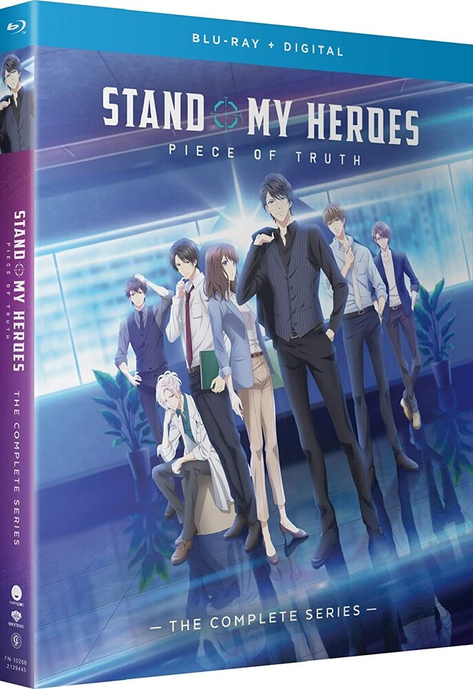 Stand My Heroes: Piece of Truth - Complete Series - Stand My Heroes: Piece Of Truth - Complete Series