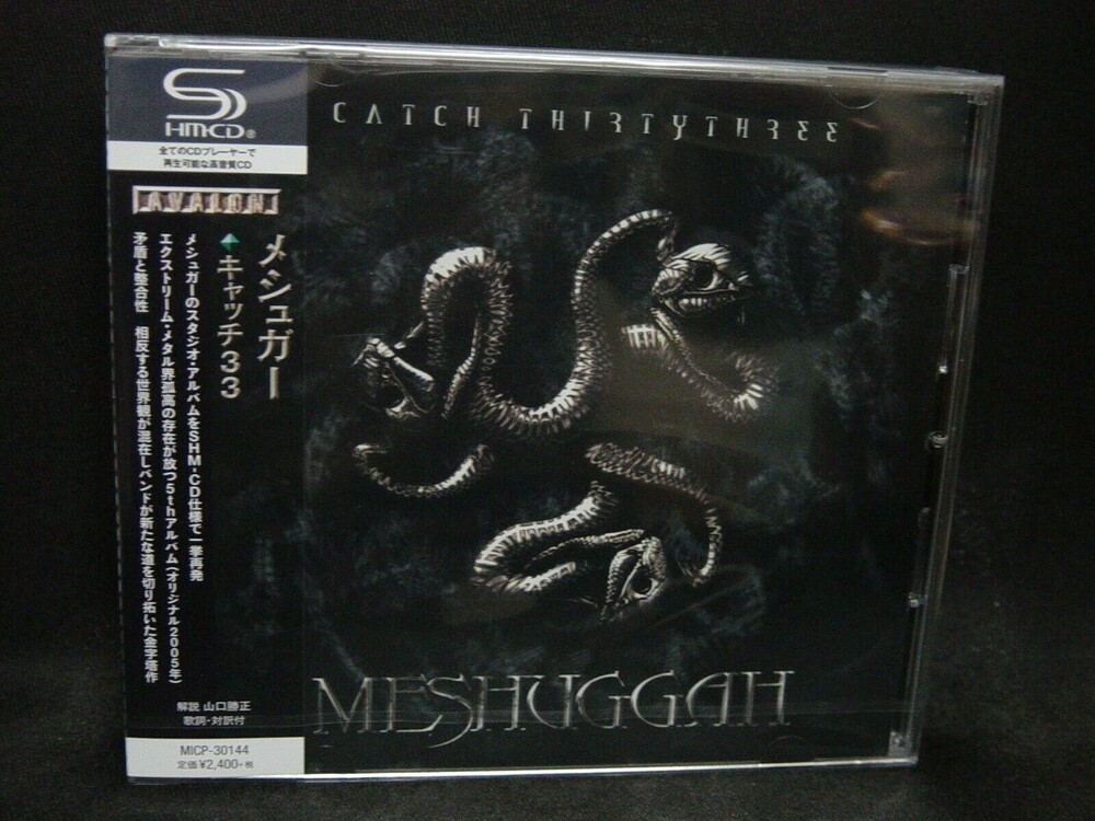 Meshuggah - Catch 33 (SHM-CD)