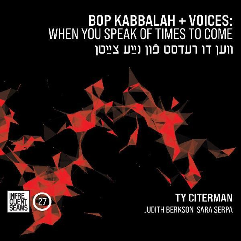 Ty Citerman - Bop Kabbala+Voices: When You Speak Of Times To