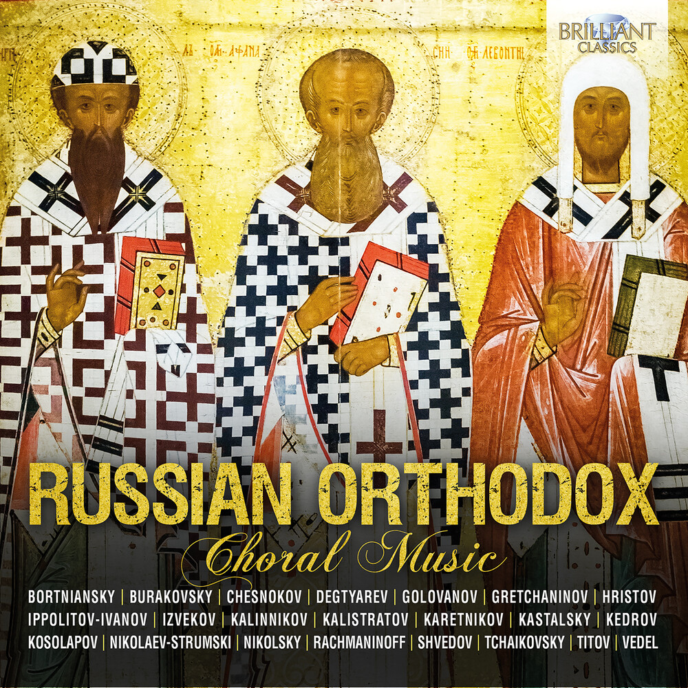 Russian Orthodox Choral Music / Various - Russian Orthodox Choral Music / Various