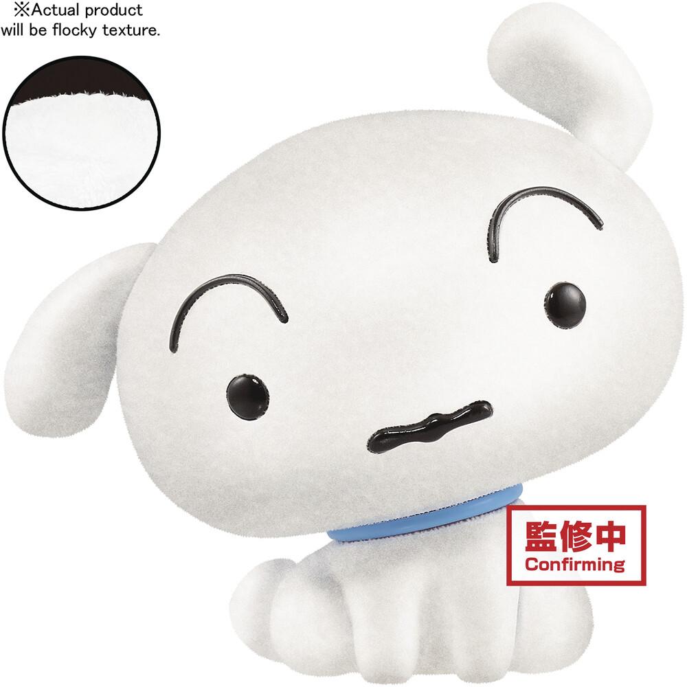 - BanPresto - Crayon Shinchan Fluffy Puffy Shiro Figure
