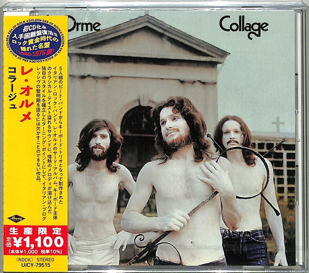 Le Orme - Collage [Reissue] (Jpn)