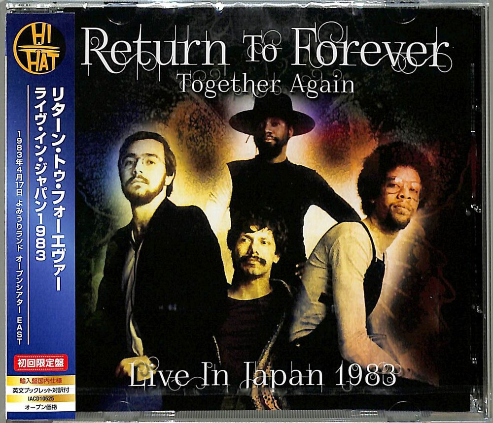 Return To Forever - Together Again: Live In Japan 1983 (Jpn)