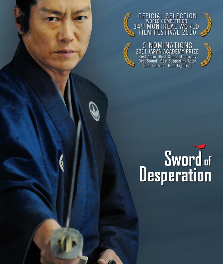 Sword of Desperation - Sword Of Desperation
