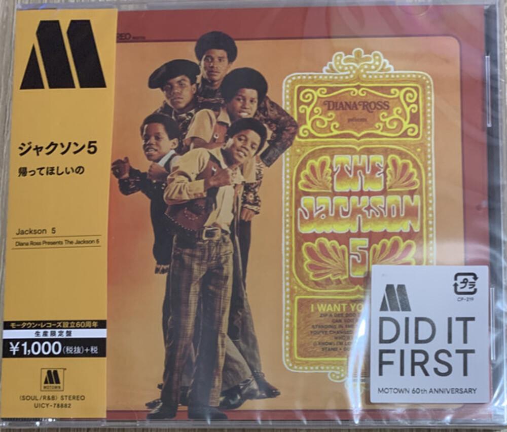 Jackson 5 - Diana Ross Presents The Jackson 5 [Limited Edition] (Jpn)