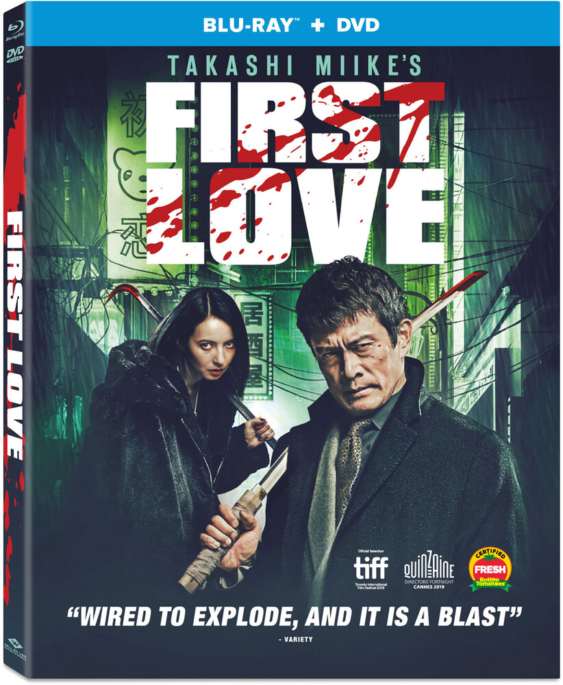 - First Love (2pc) / (Wbr 2pk)