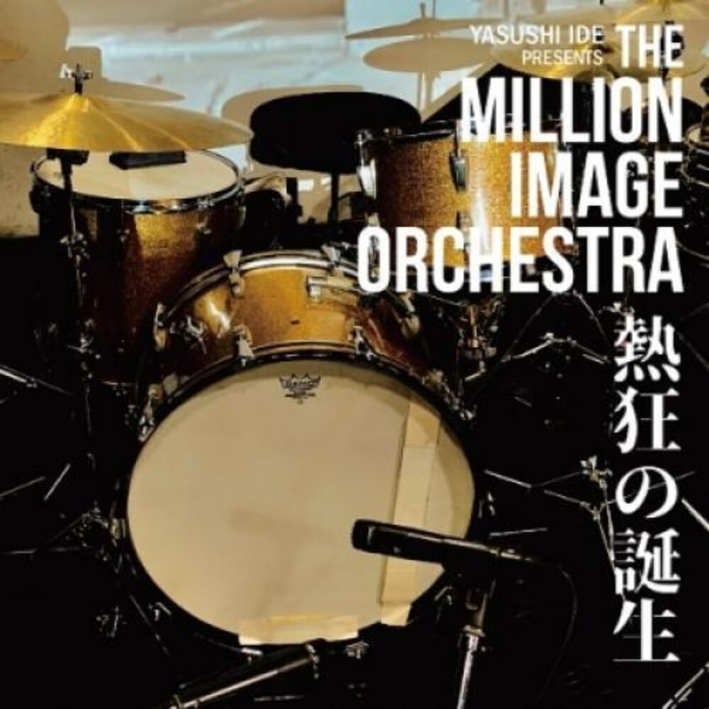 Million Image Orchestra - Nekkyou No Tanjo