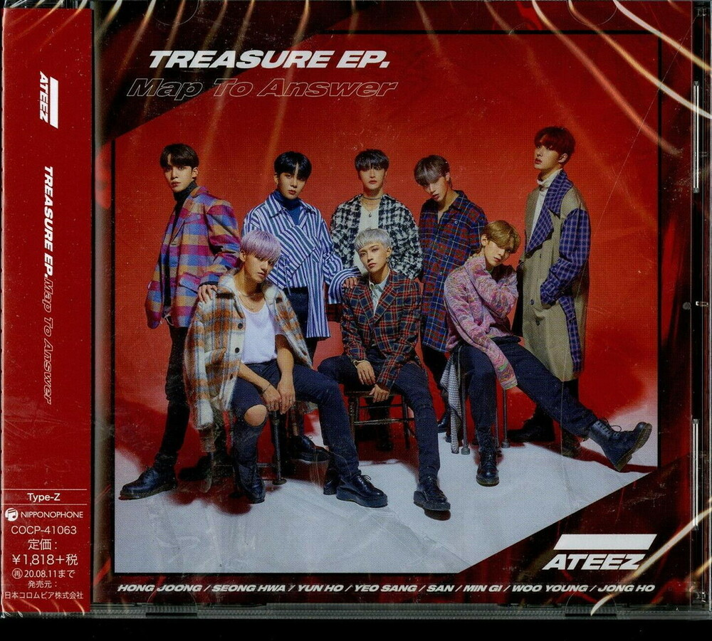 Ateez - Treasure Ep (Map To Answer) (Version Z) (Ep) (Jpn)