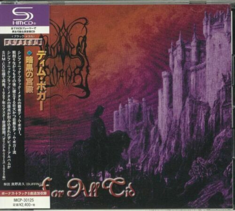 Dimmu Borgir - For All Tid (SHM-CD)