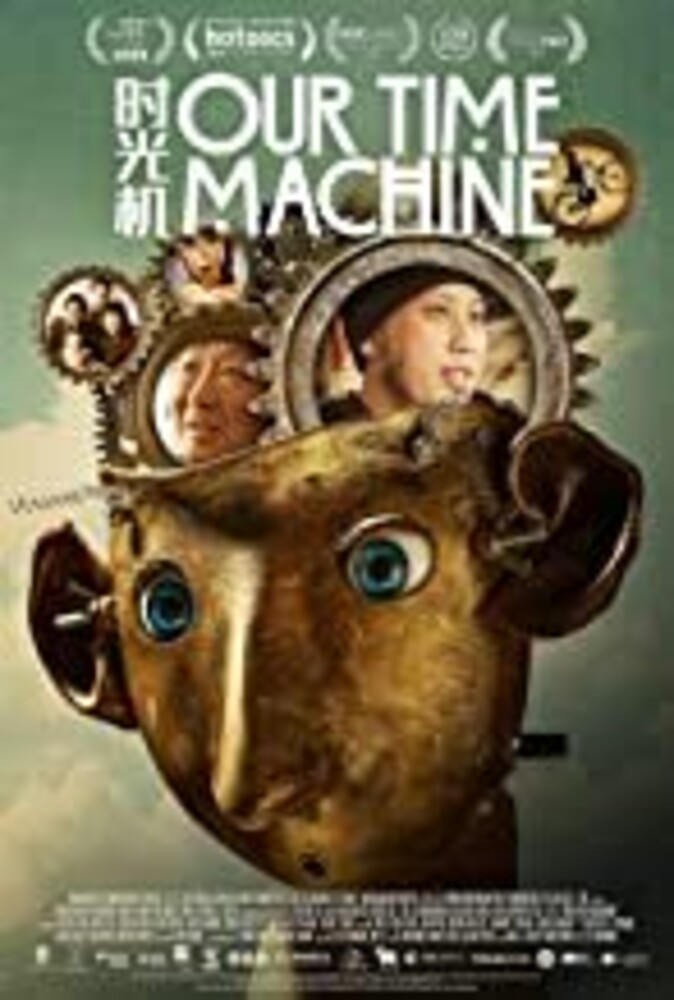 Our Time Machine - Our Time Machine