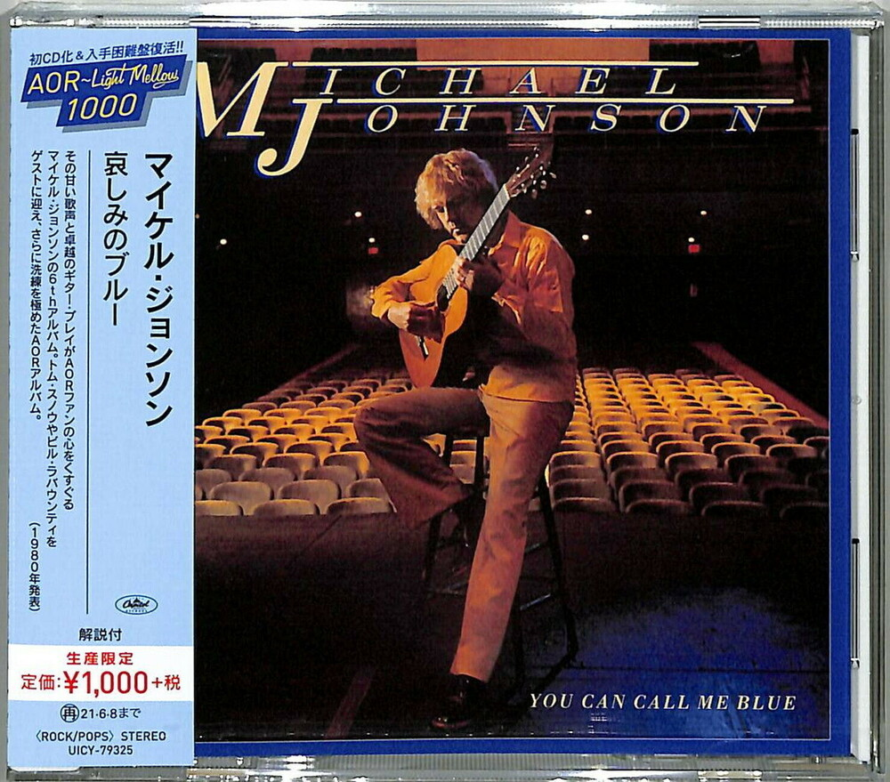 Michael Johnson - You Can Call Me Blue [Reissue] (Jpn)