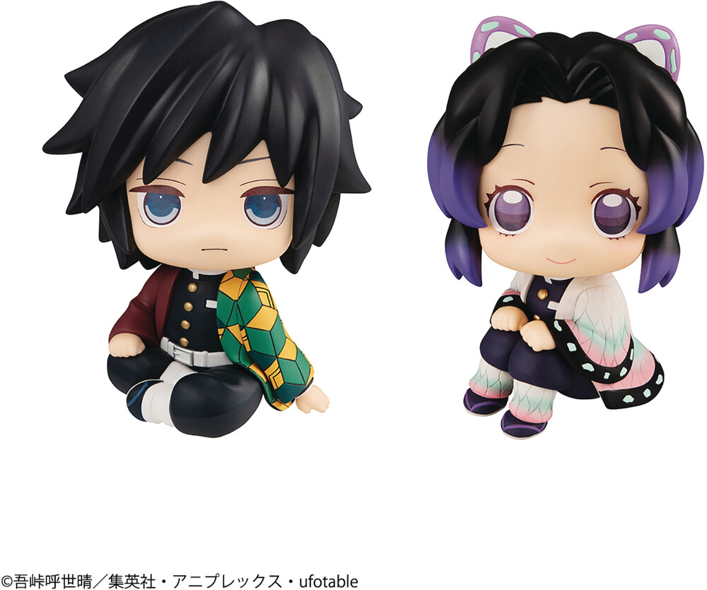 Megahouse - Megahouse - Demon Slayer: Kimetsu no Yaiba - Lookup Demon SlayerTOMIOKA GIYUU & KOCHO SHINOBU [with gift]