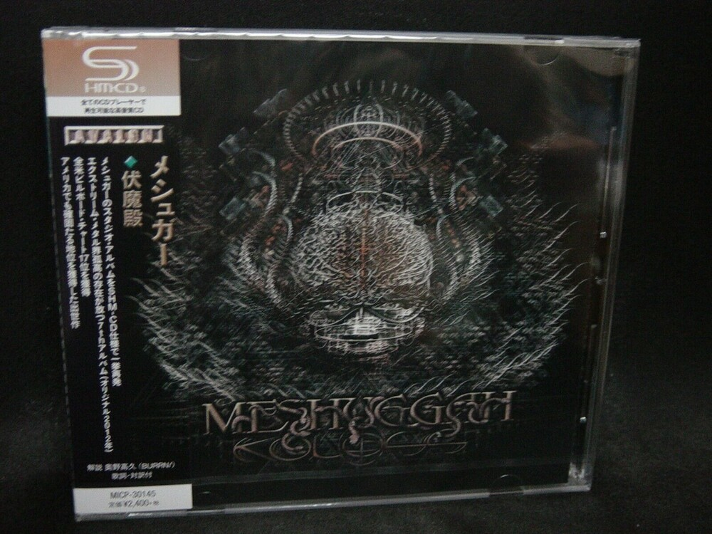 Meshuggah - Koloss (Shm) (Jpn)