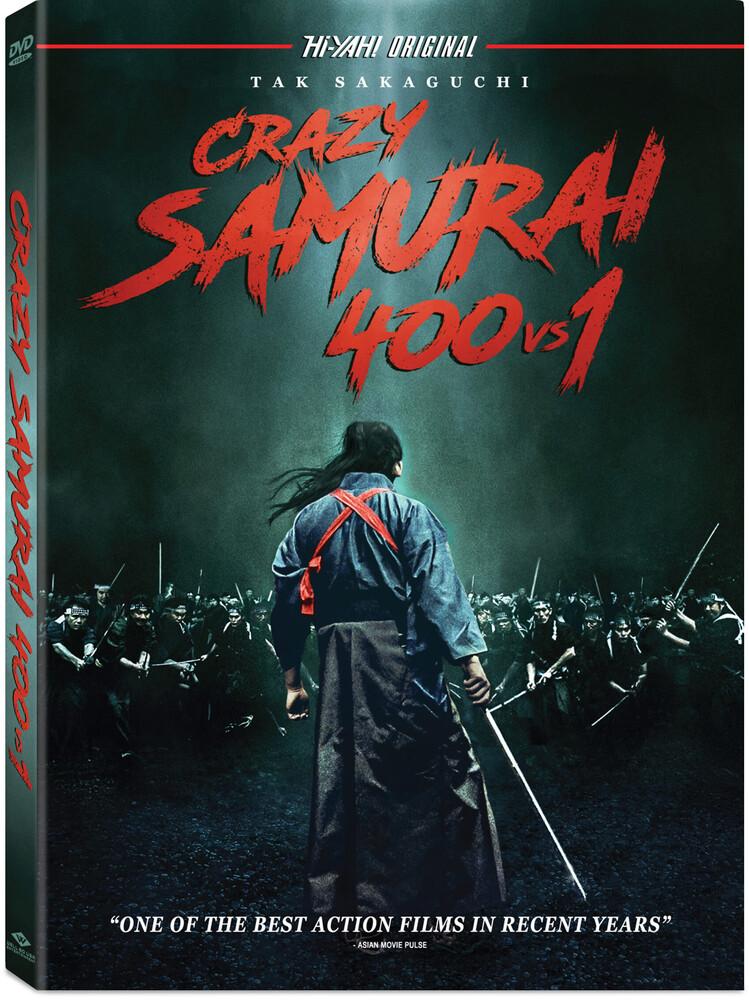 Crazy Samurai: 400 vs 1 - Crazy Samurai: 400 Vs 1