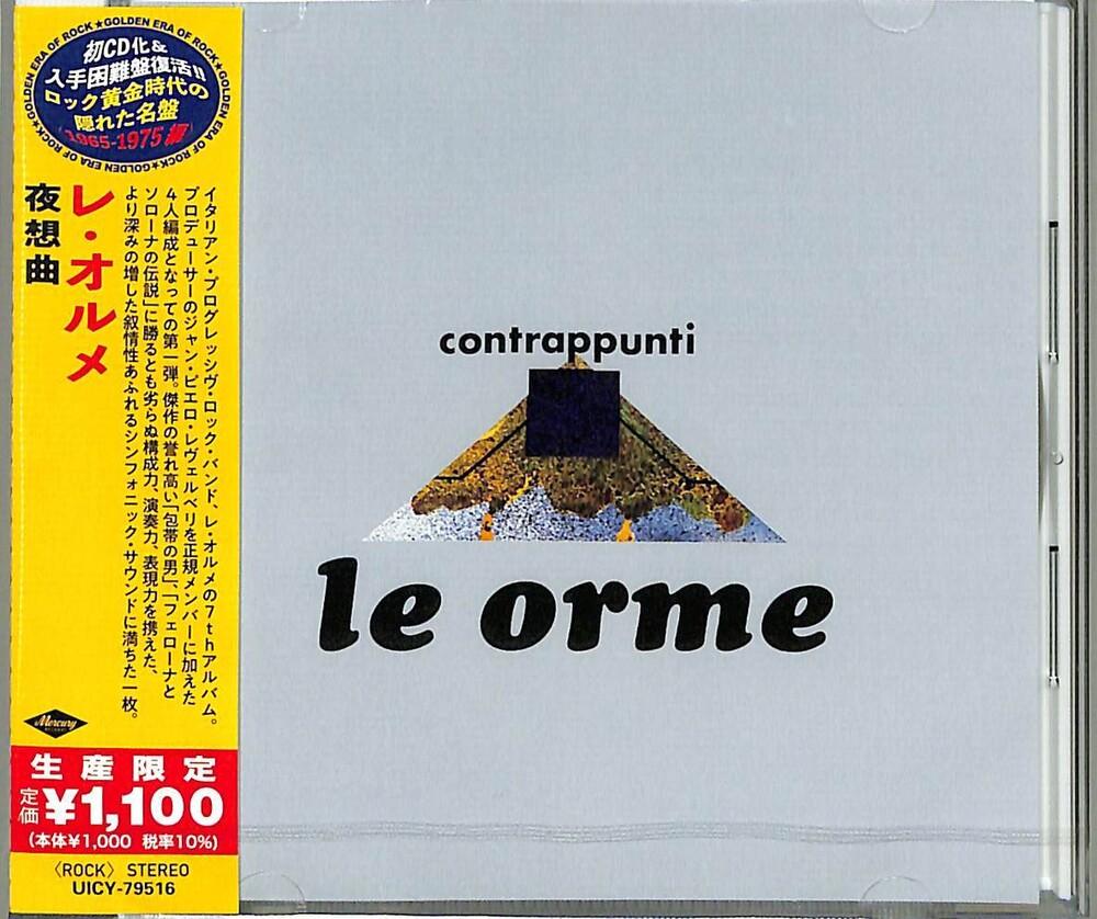 Le Orme - Contrappunti [Reissue] (Jpn)