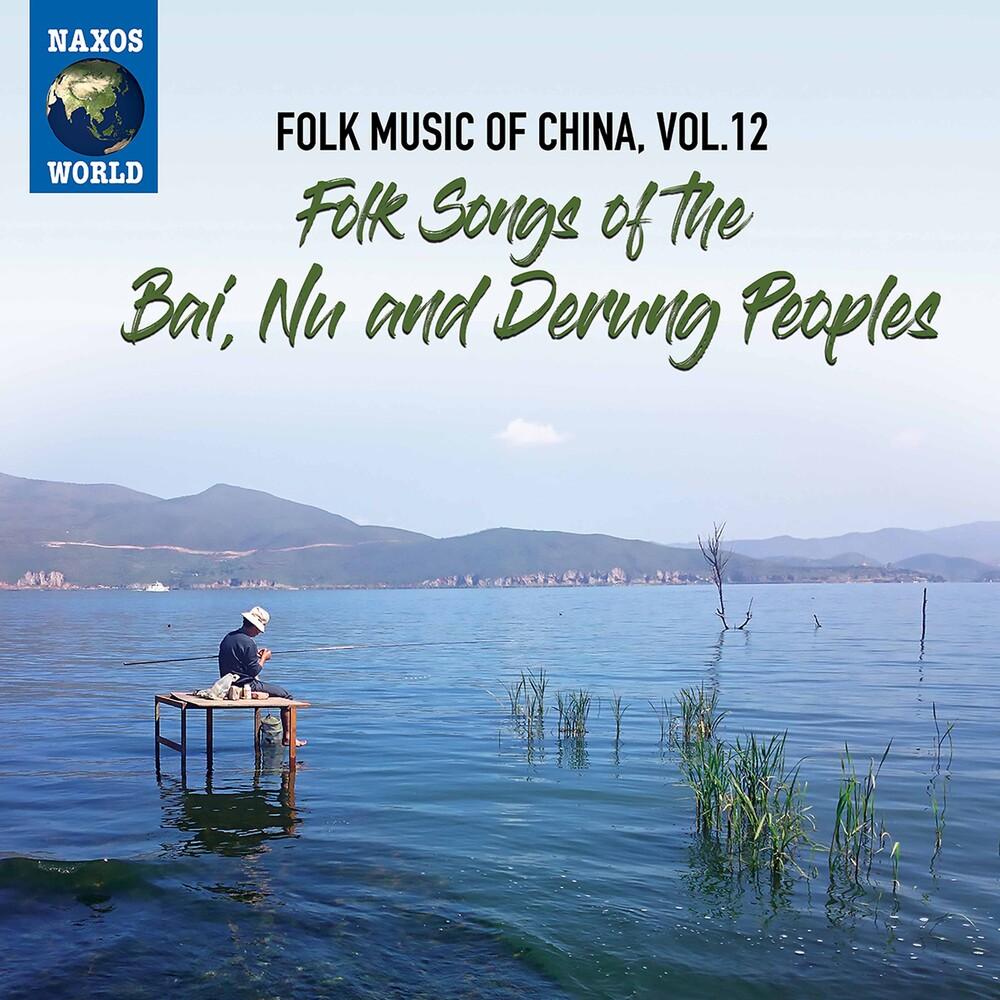 Folk Music Of China 12 / Various - Folk Music Of China 12 / Various