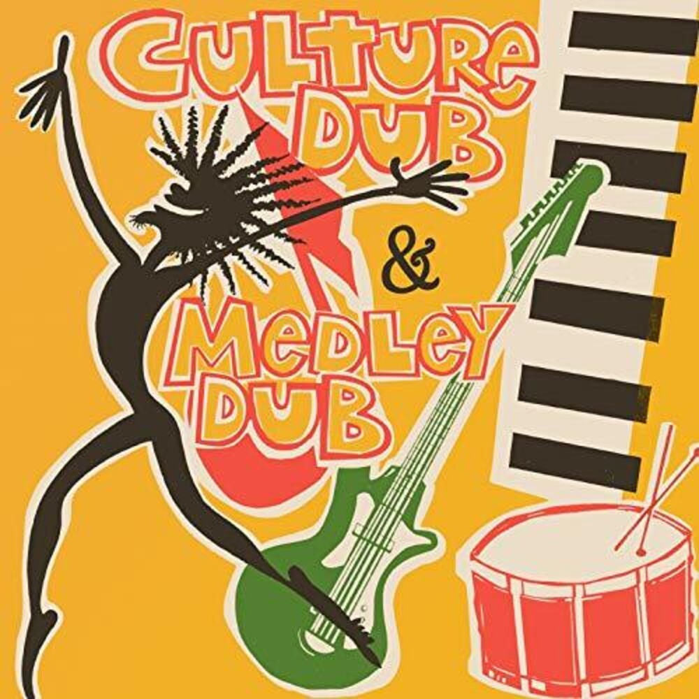 Brown Brown & The Revolutionaries - Culture Dub & Medley Dub (Exp) (Uk)