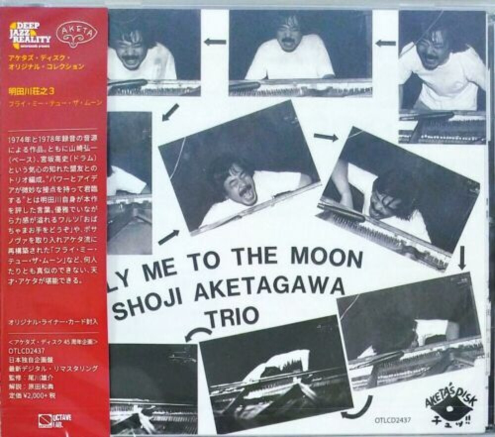 Shoji Aketagawa - Fly Me To The Moon [Limited Edition] [Remastered] (Jpn)
