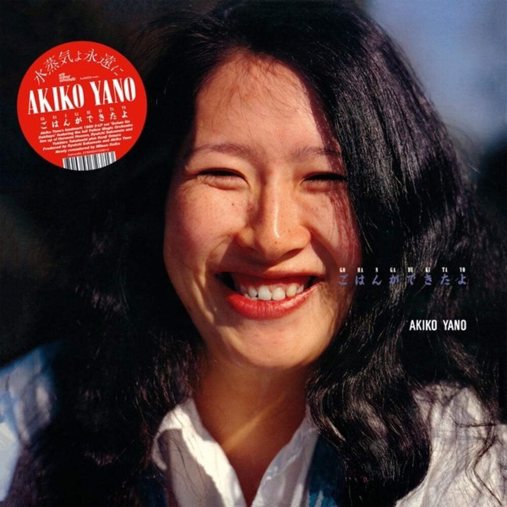 Akiko Yano - Gohan Ga Dekitayo (2pk)
