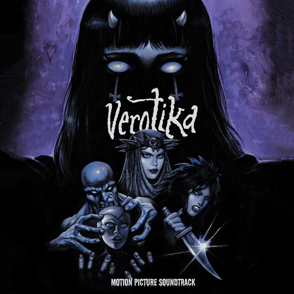 Verotika [Movie] - Verotika (Original Soundtrack) [Limited Edition Purple LP]