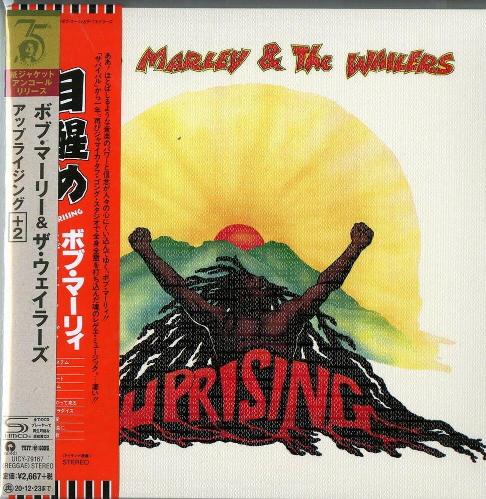 Bob Marley & The Wailers - Uprising (Jmlp) (Ltd) (Wb) (Rmst) (Shm) (Jpn)