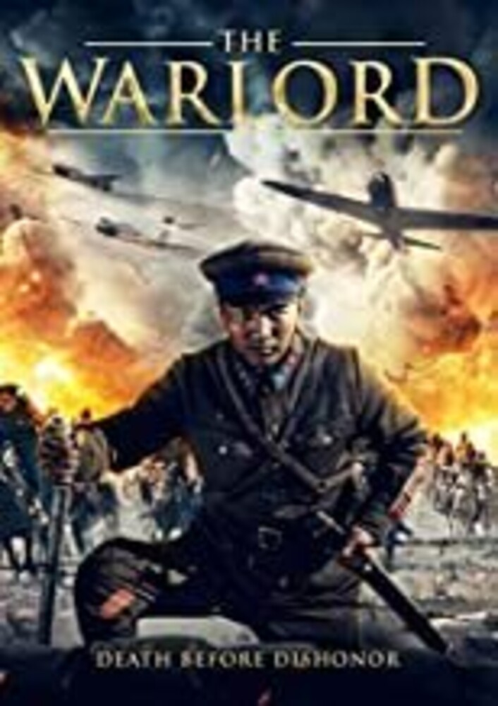 Warlord, the DVD - The Warlord