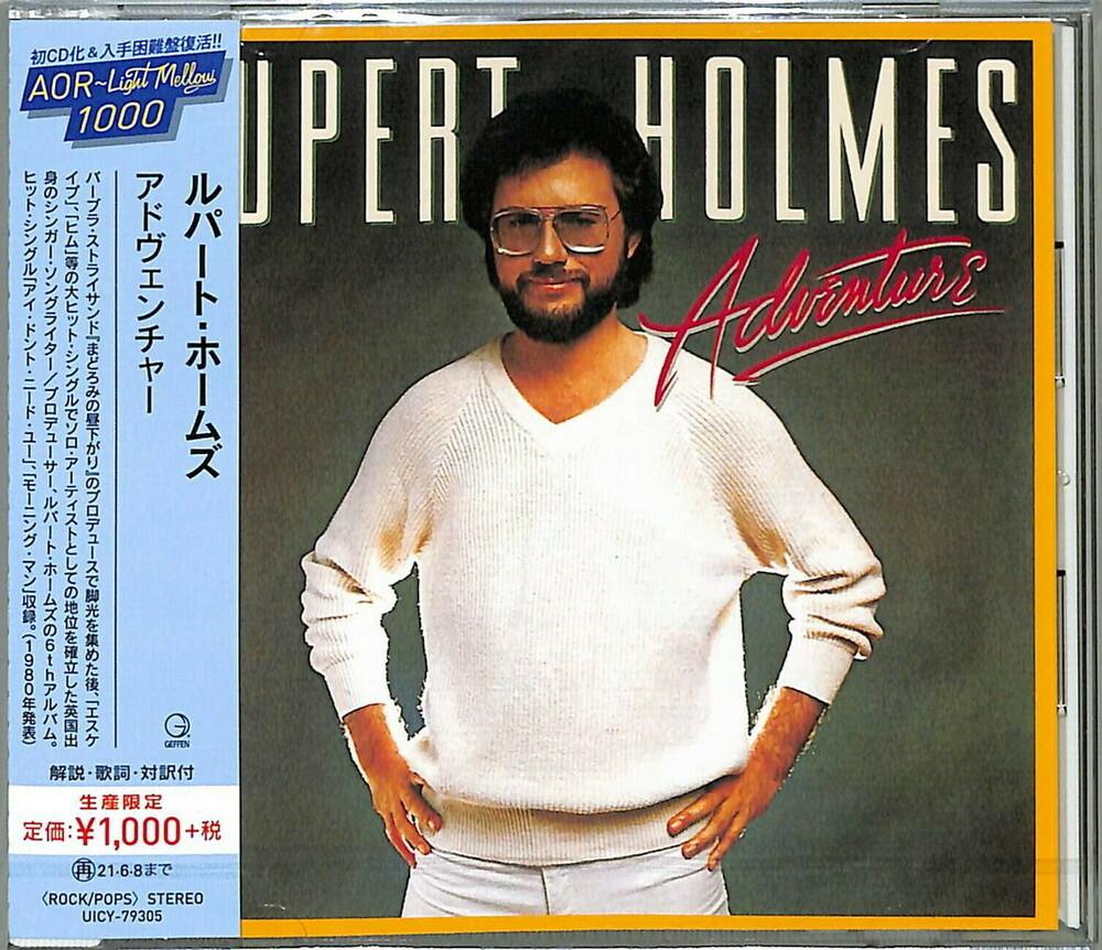 Rupert Holmes - Adventure [Reissue] (Jpn)