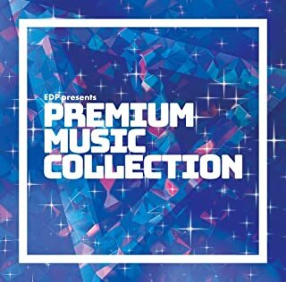 Game Music (Jpn) - EDP Presents Premium Music Collection Vol 1