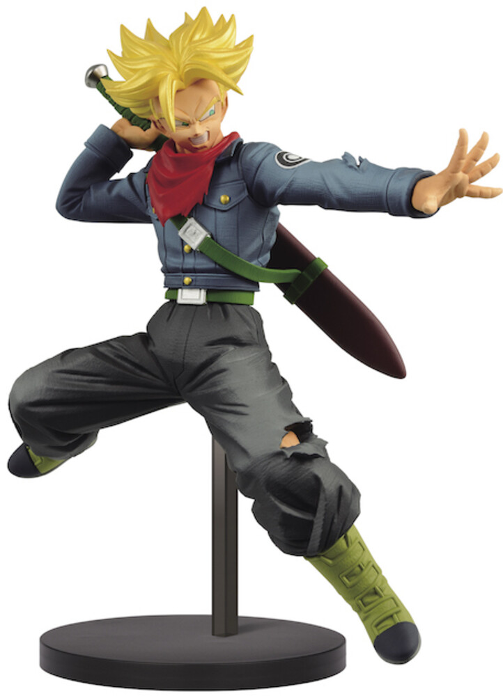Banpresto - BanPresto Dragon Ball Super Chosenshiretsuden II Super Saiyan TrunksFigure