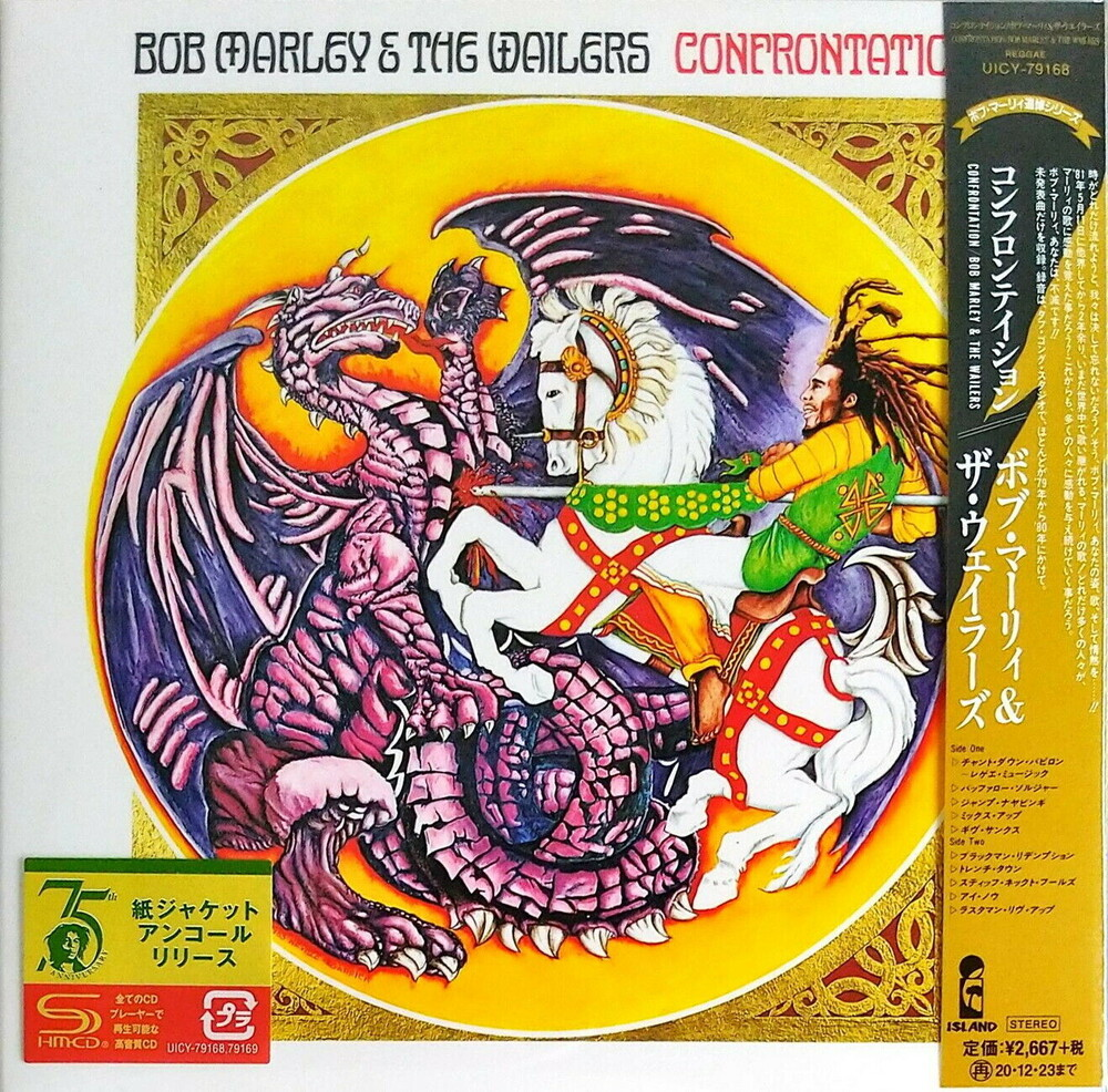 Bob Marley & The Wailers - Confrontation (Jmlp) (Ltd) (Wb) (Rmst) (Shm) (Jpn)