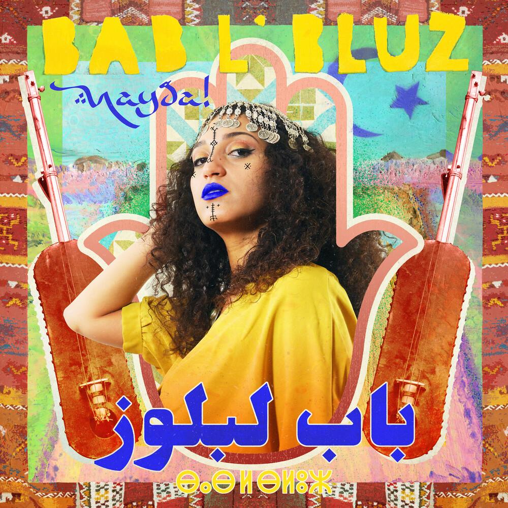 Bab Lbluz - Nayda