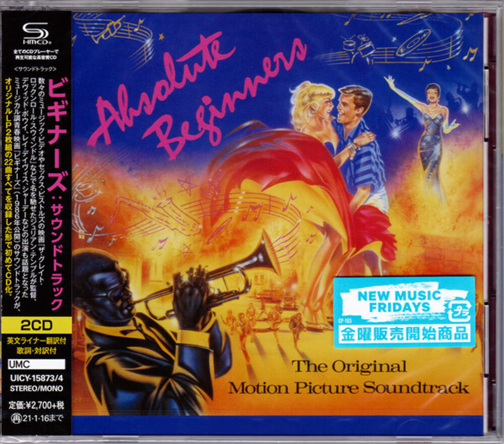 Absolute Beginners / OST Shm Jpn - Absolute Beginners / O.S.T. (Shm) (Jpn)