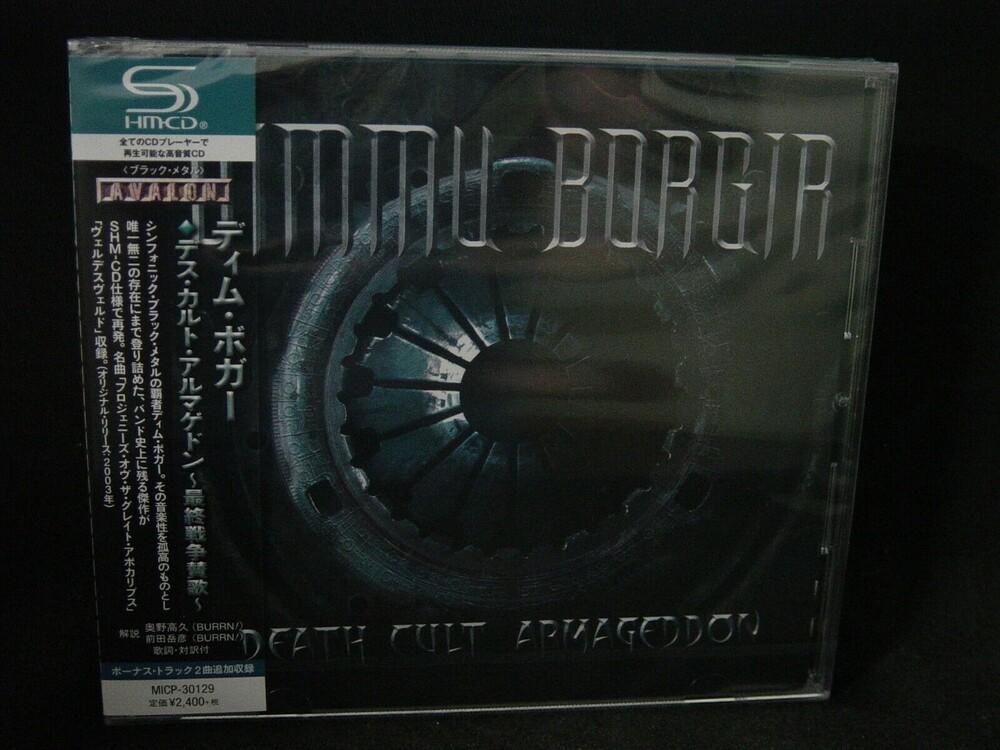 Dimmu Borgir - Death Cult Armageddon (Bonus Track) (Shm) (Jpn)