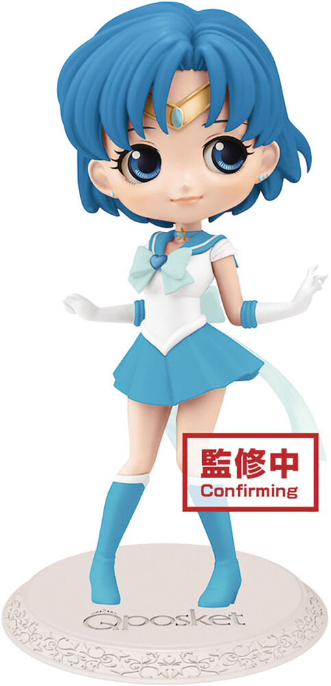Banpresto - BanPresto - Sailor Moon: The Movie - Eternal Super Sailor Mercury Version 2