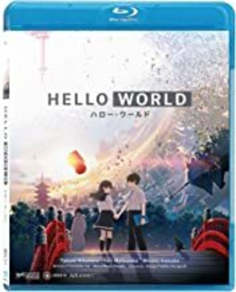 Hello World - Hello World